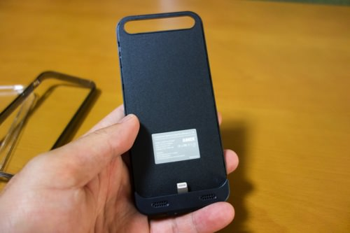Anker mobile battery case 03