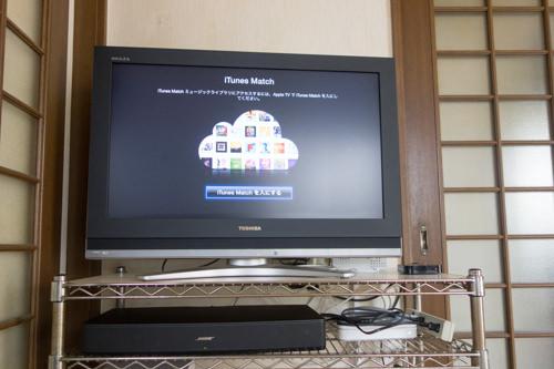 Bose solo tv 02