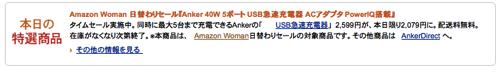 Amazon co jp Anker 40W 5ポート USB急速充電器 ACアダプタ PowerIQ搭載 iPhone5C 5S 5 4S 4 iPod iPad Xperia GALAXY ウォークマン等対応 家電 カメラ