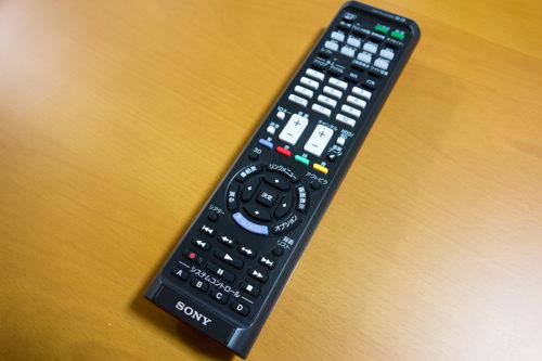 Sony plz530d 02