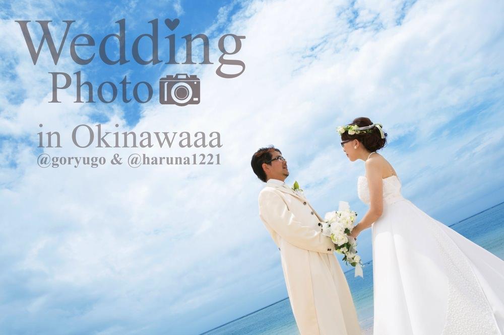 沖縄ウェディングフォト