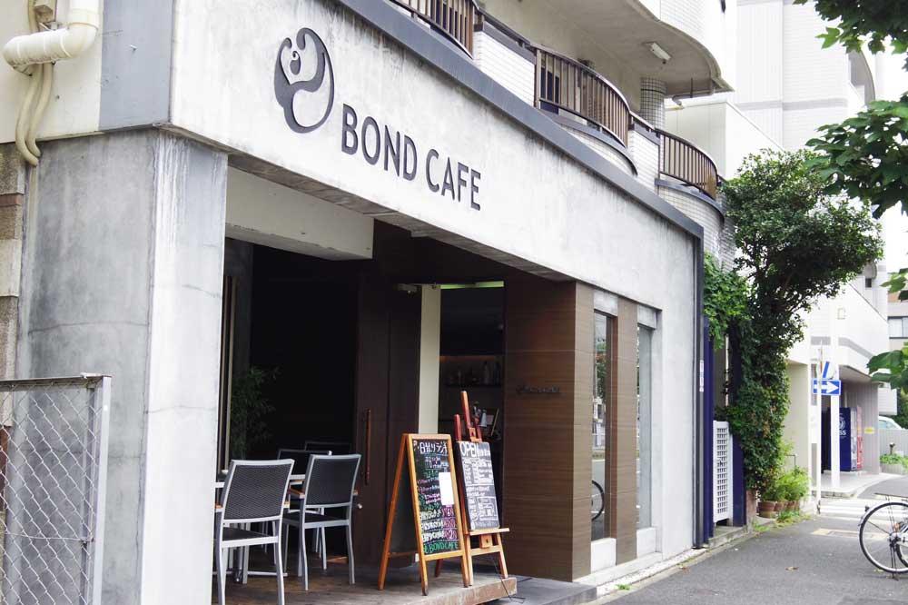 BONDcafe 01