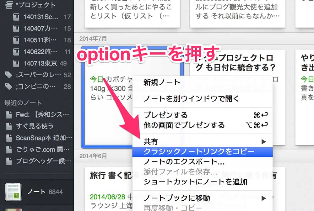 notelink.jpg