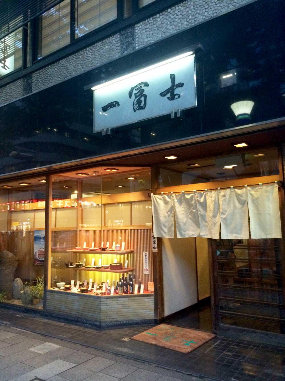 Ichifuji 01