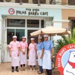 porlar_bears_cafe-1.jpg