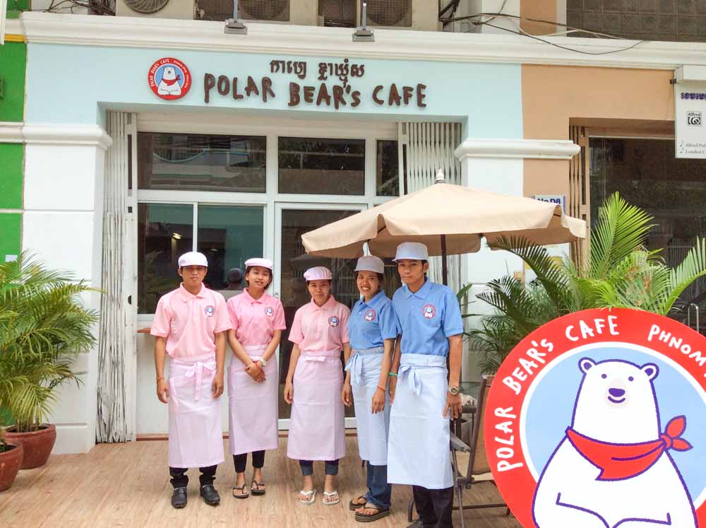 porlar_bears_cafe-1.jpg