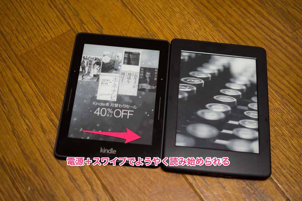 Kindle voyage 15 2
