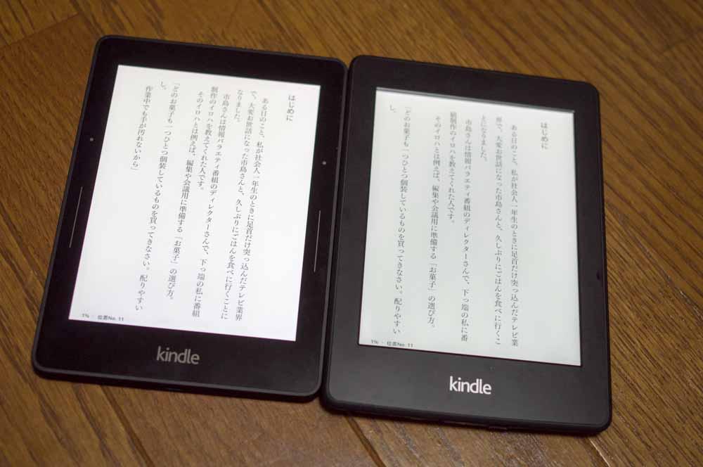 Kindle voyage 19