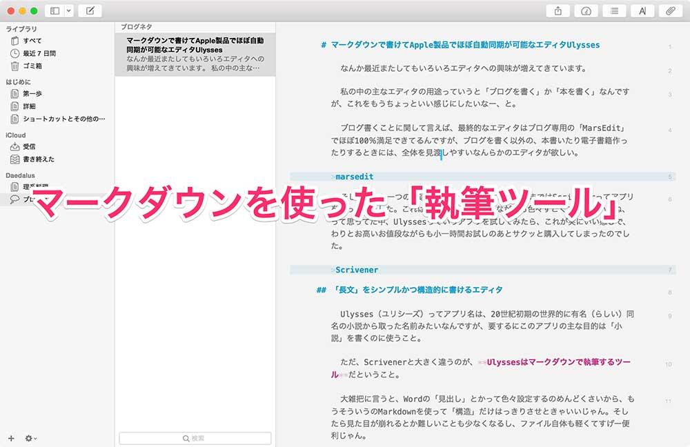 スクリーンショット_2015-03-18_15_02_23.jpg