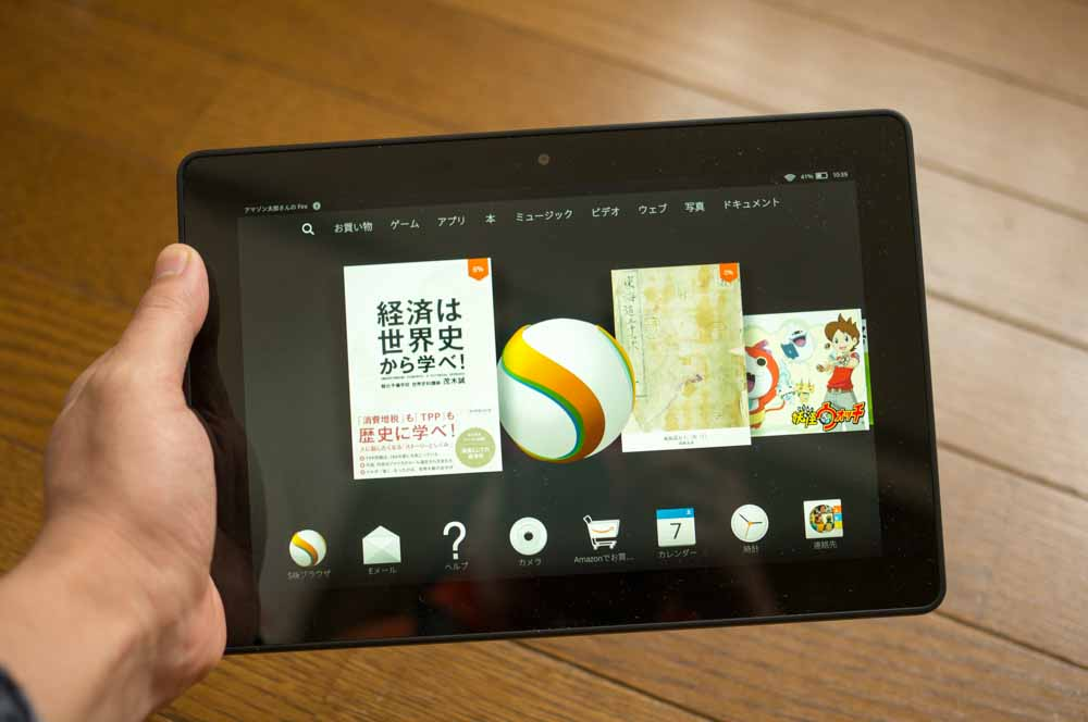Kindle fire 17