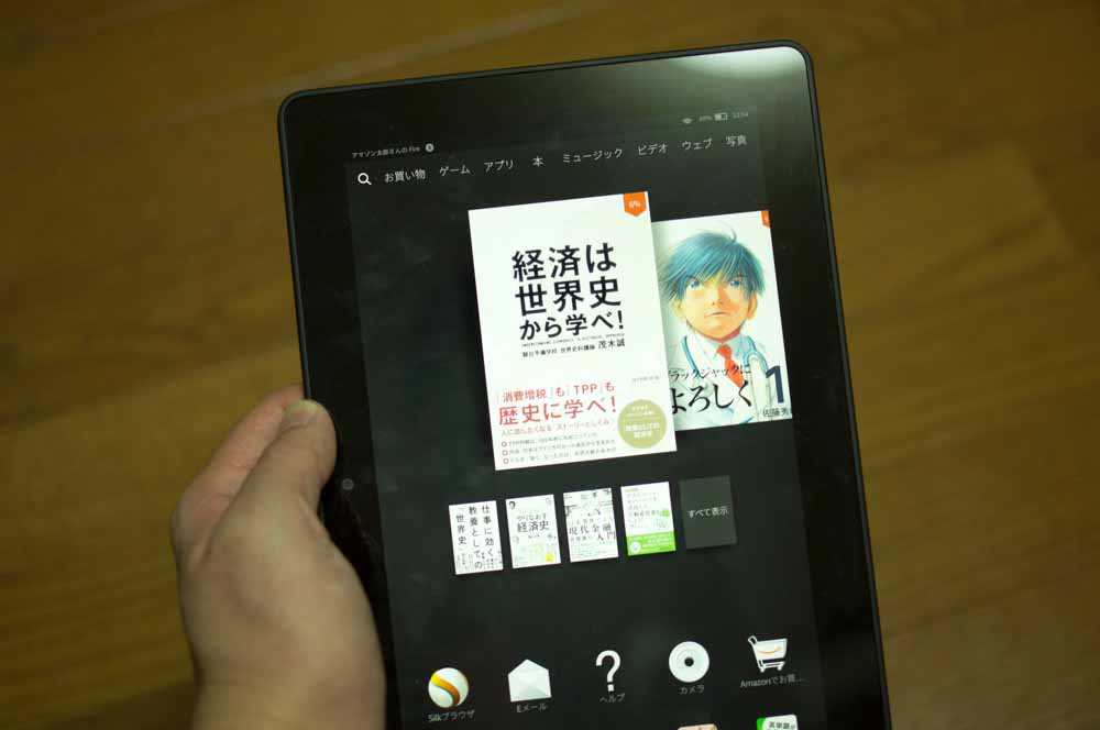 Kindle fire 18