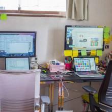 arround_my_desk-11.jpg