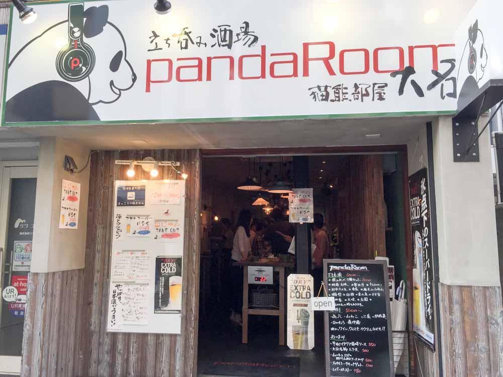 Hakata gourmet 4