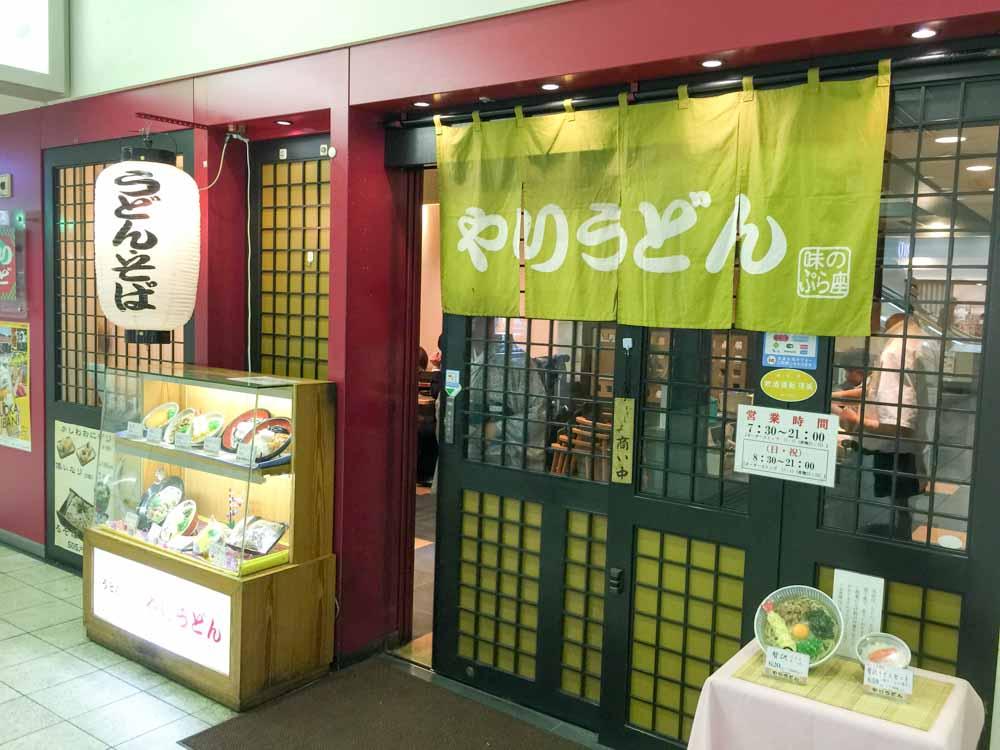 Hakata gourmet 6