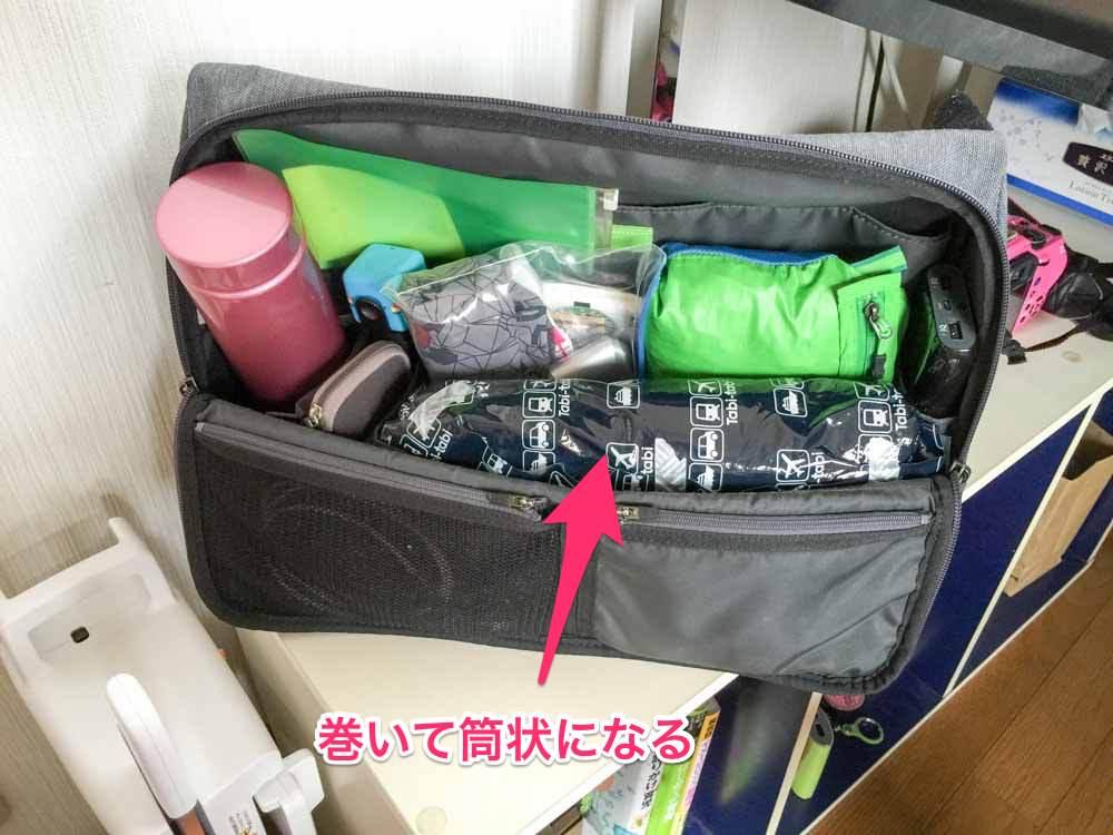 Mybag 1