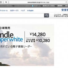 kindle_pw.jpg