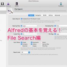 alfred_basic.jpg