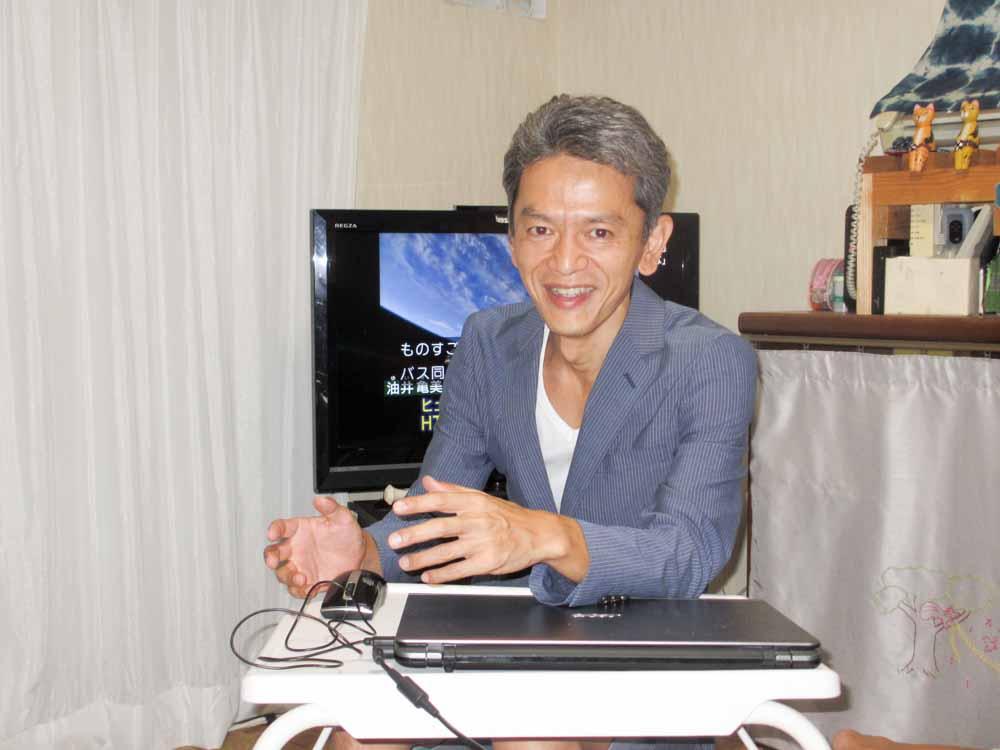 Editor kizu 1