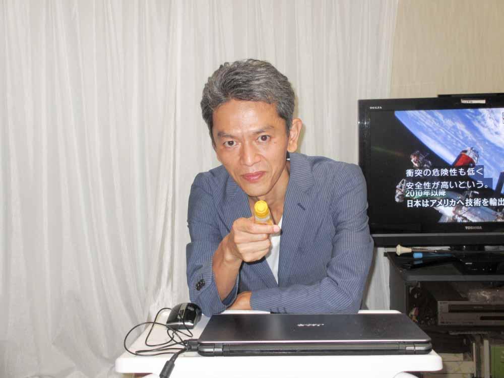 Editor kizu 2