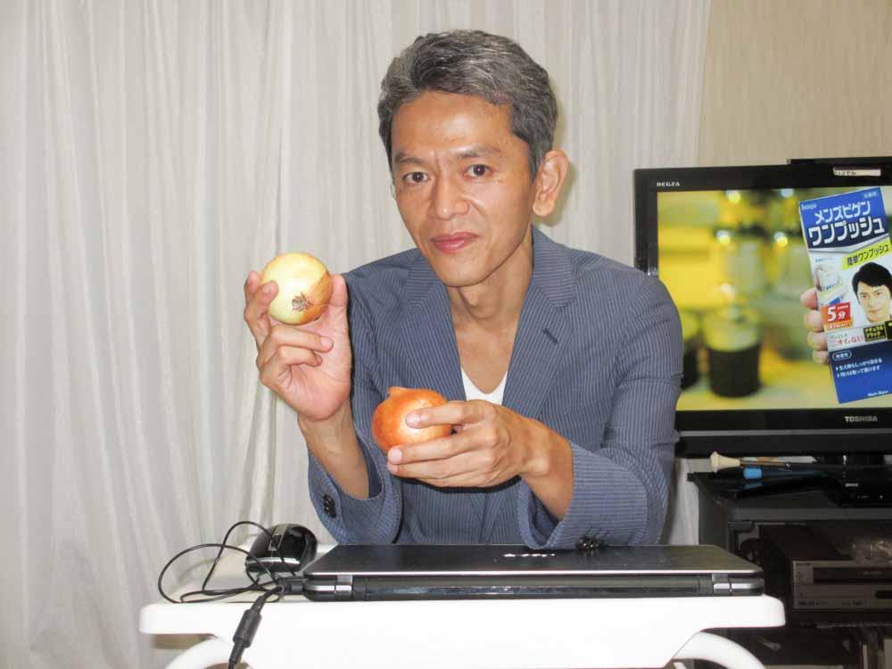 Editor kizu 3