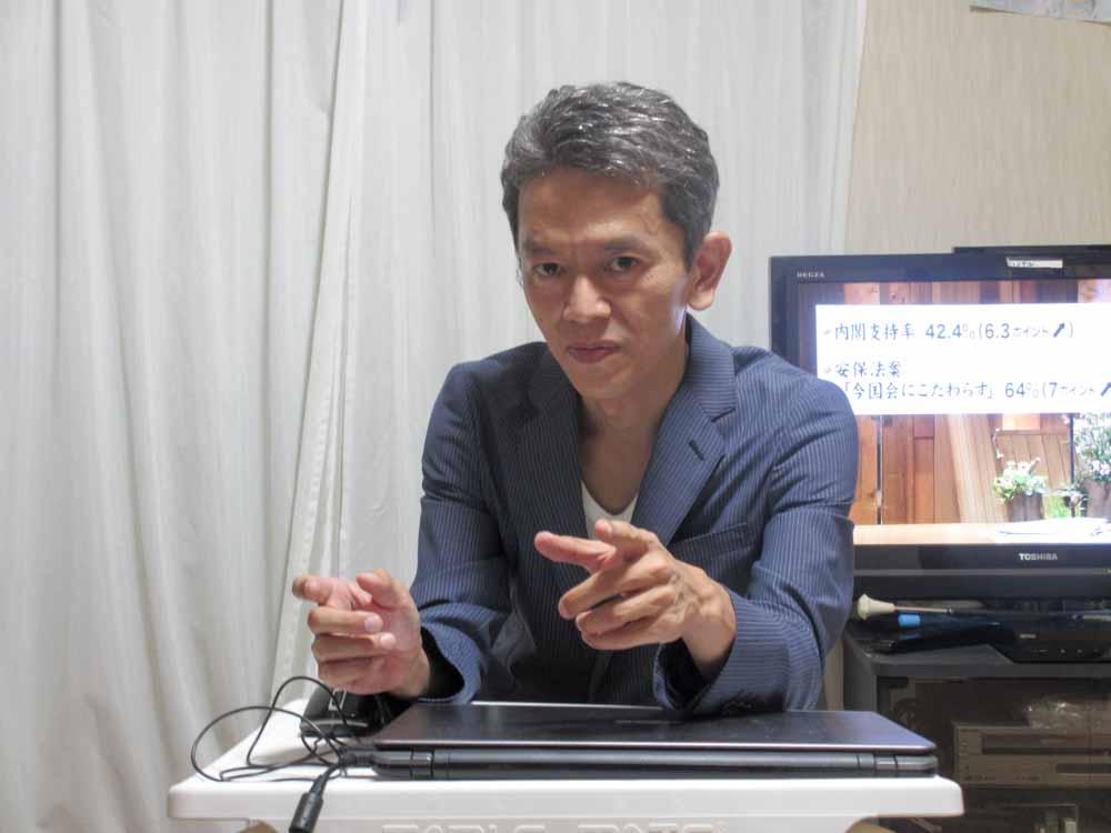 Editor kizu 4