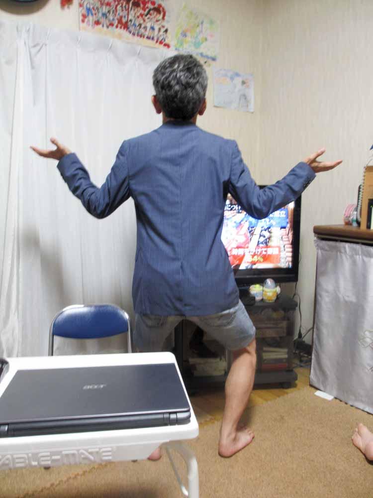 Editor kizu 5