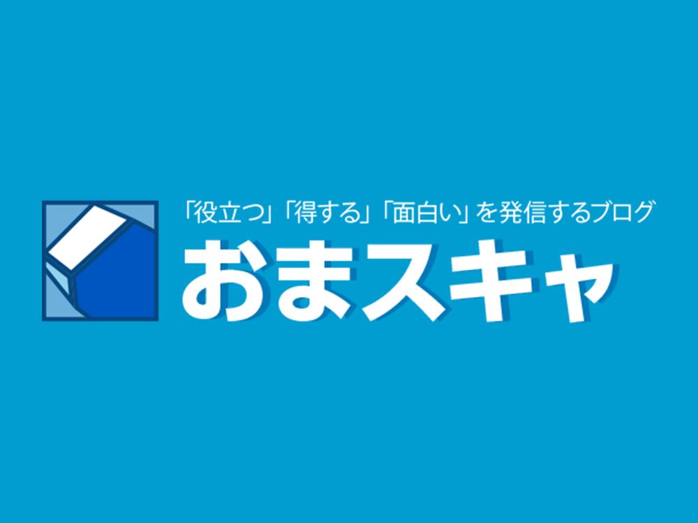 150908_ushigyu_net_renewal.png