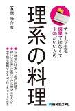 2015-01-21-14.08.10.jpg