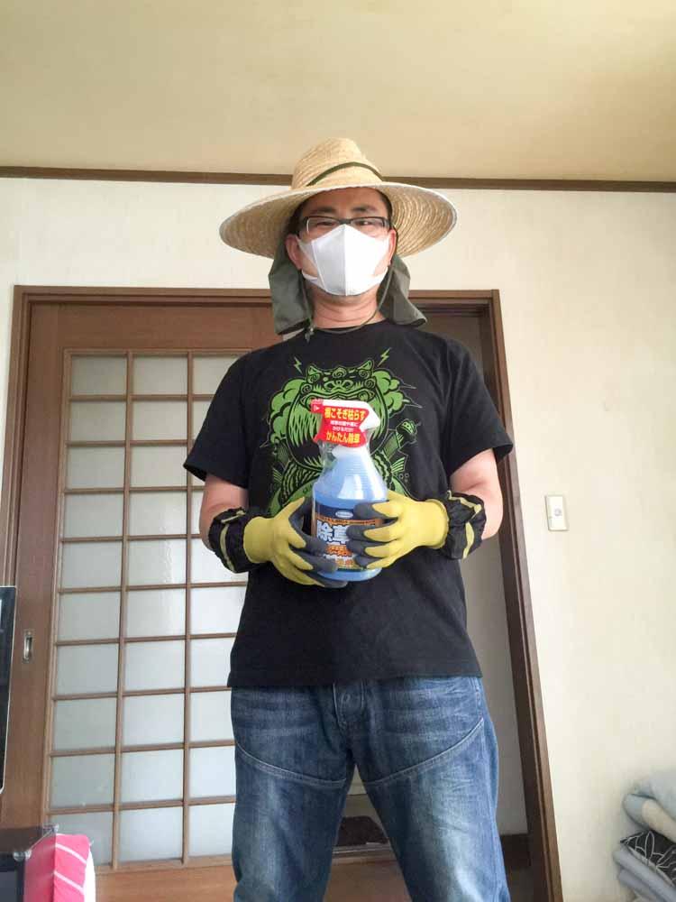 Jyosouzai 2