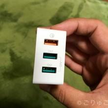 aukey-usb-charger-3.jpg