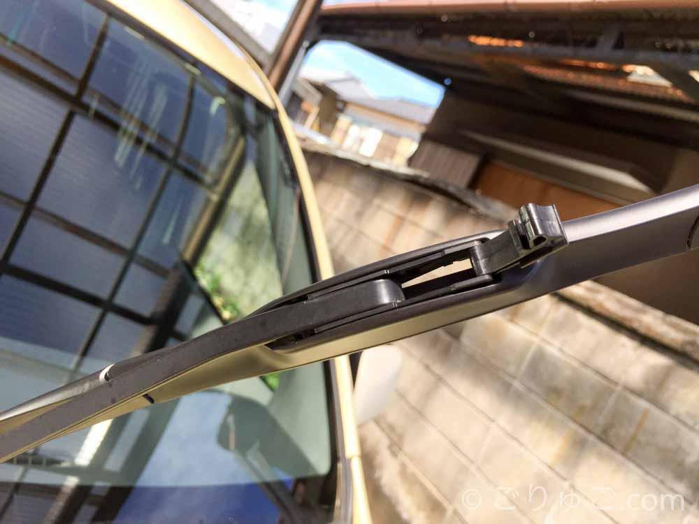 wiper-7.jpg