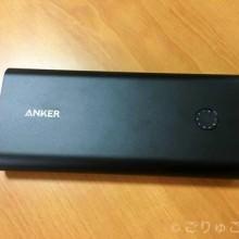 anker_battery-3.jpg
