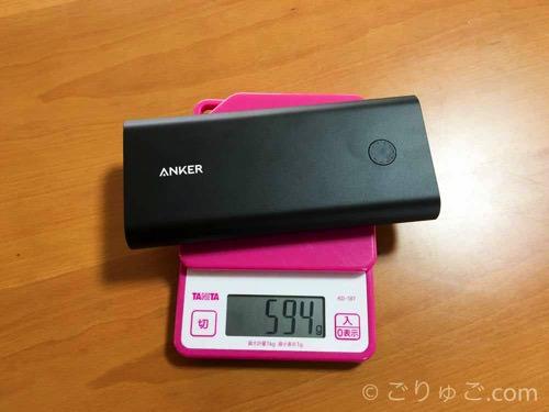 Anker battery 5