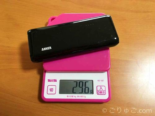 Anker battery 7