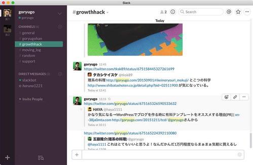 Growthhack