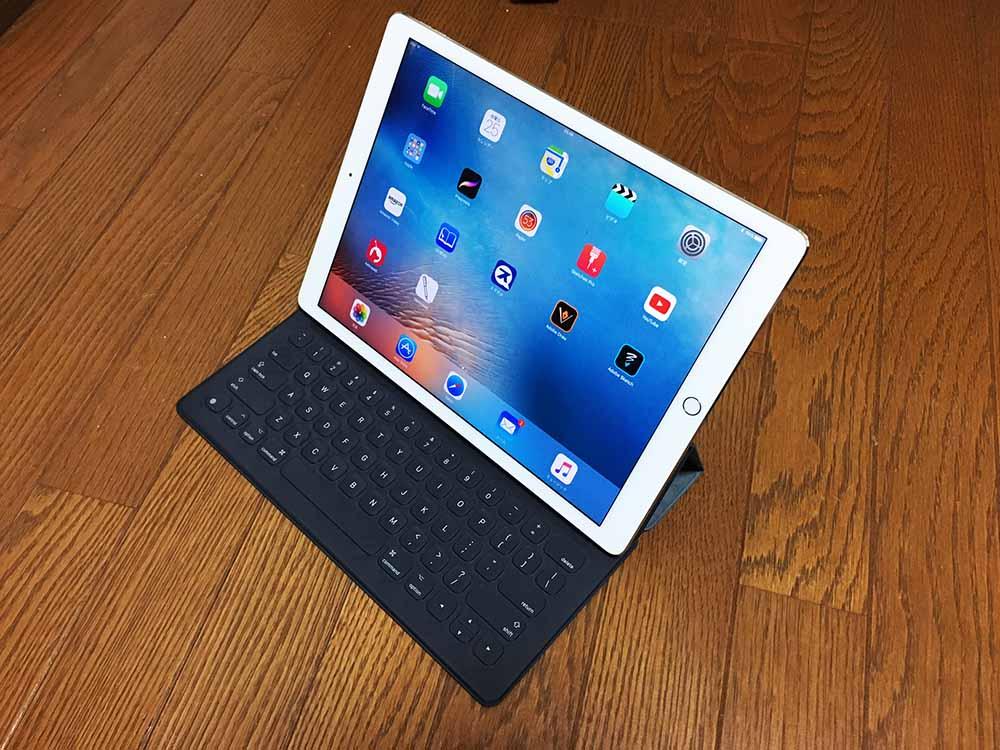 iPadProSmartKeyboard.JPG
