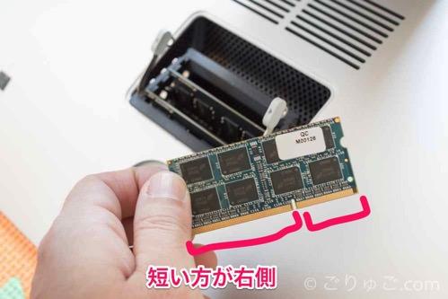 Imac memory7