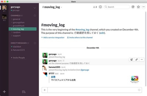 Moving log slack