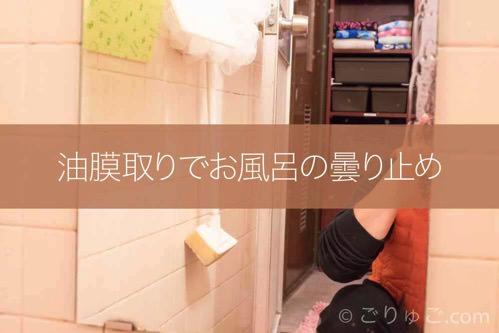 yumakutori.jpg