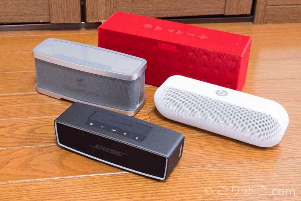 Bose soundlinkmini2 1