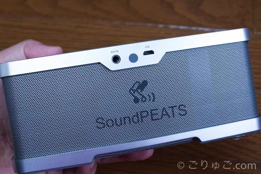 Soundpeats 1