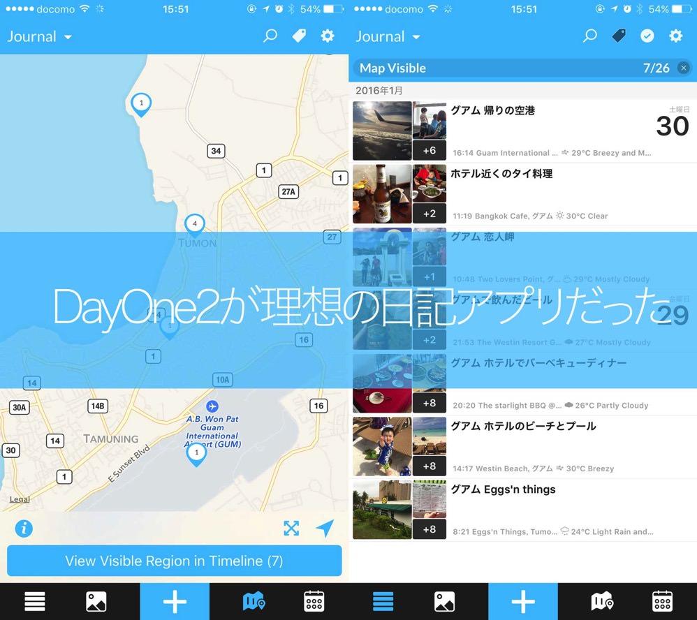 dayone2.jpg