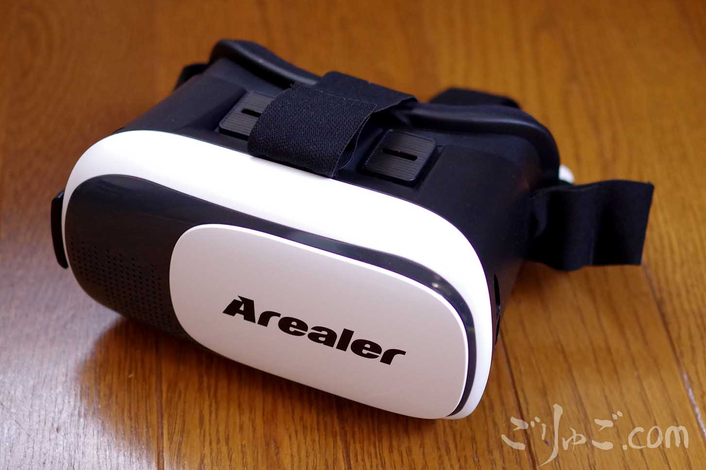 Arealer_VRroom