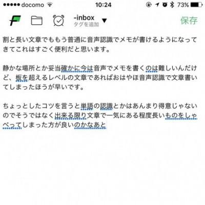 IMG_6390.jpg