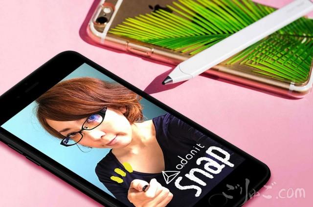 iPhoneにくっつく4.3mmの超うす型スタイラス「adonit snap」を使ってみた!