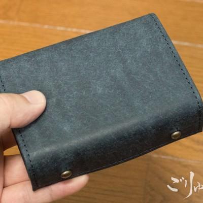 mpiu_wallet-1
