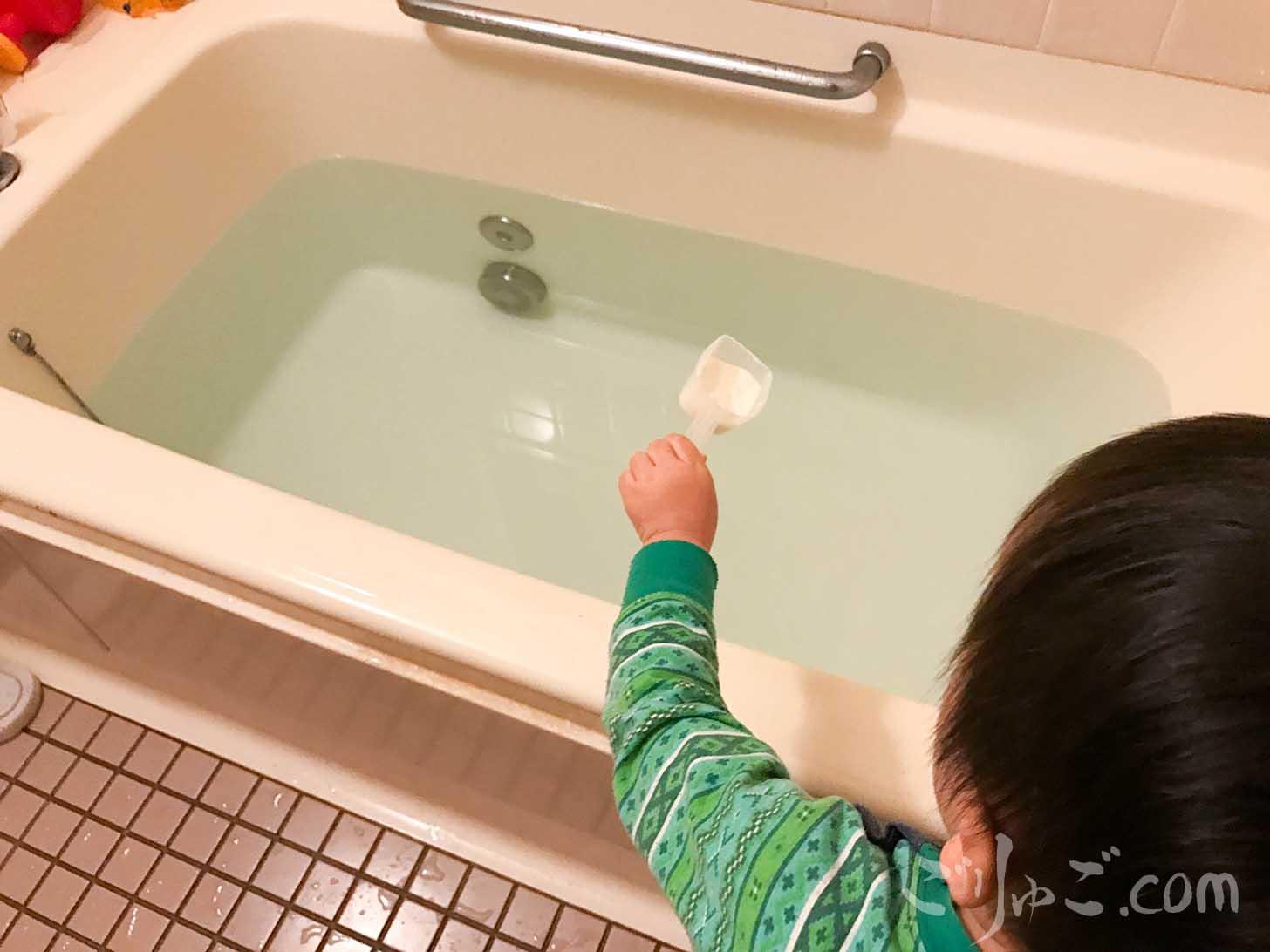 肌潤風呂 2