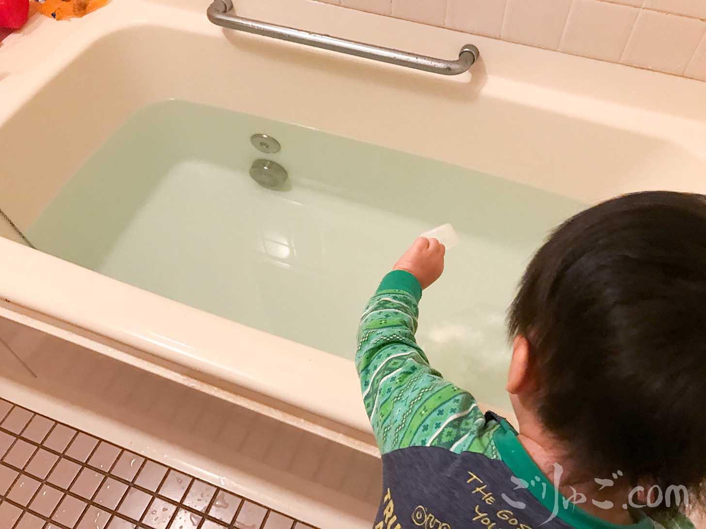 肌潤風呂 3