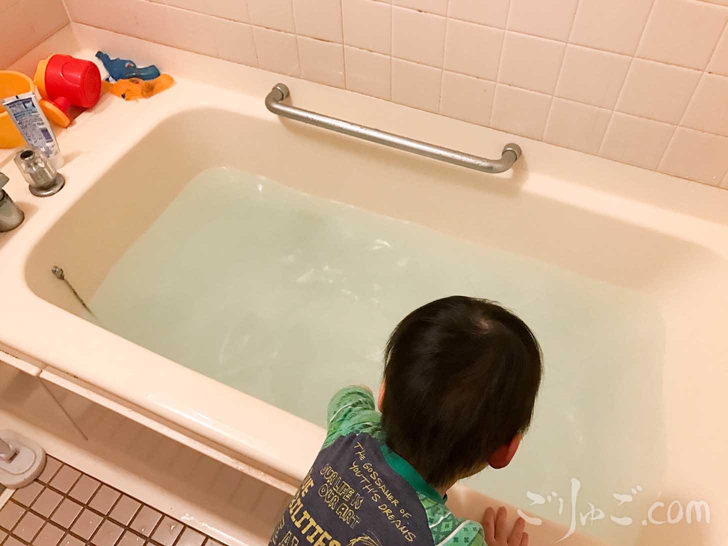 肌潤風呂 5