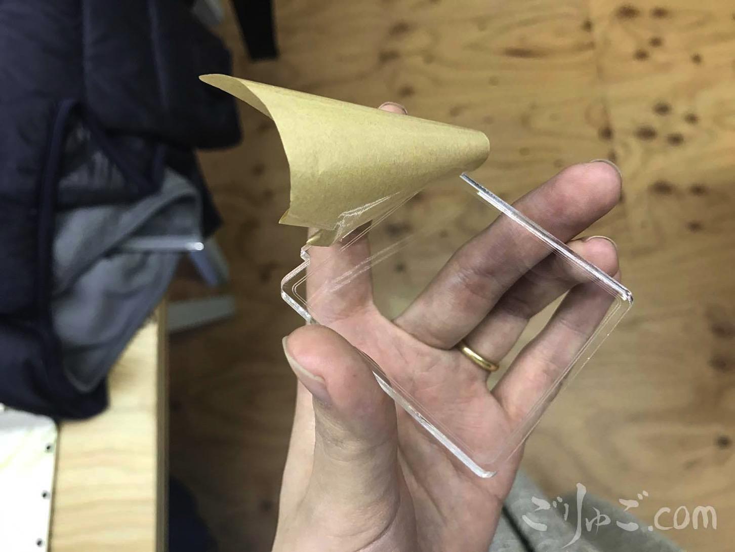 用意されているアクリル板の紙を剥がす